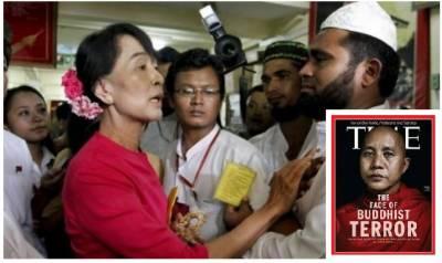 مسلمانوں کا بد ترین قتل عام،برطانیہ نے آنگ سان سوچی کا بڑا جھوٹ بے نقاب کر دیا