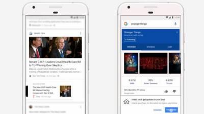 """گوگل کا """"نیوز فیڈ"""" دنیا بھر کے اینڈرائیڈ صارفین کیلئے متعارف"""