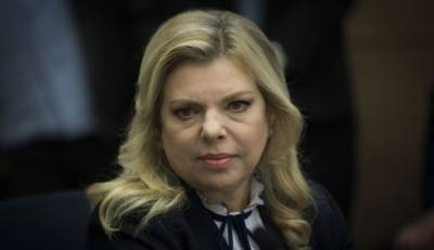 سرکاری خزانے کا ذاتی استعمال، اسرائیلی وزیر اعظم کی اہلیہ کو فرد جرم کا سامنا