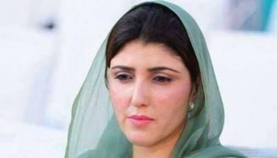 عمران خان پر الزامات، عائشہ گلالئی سے جواب طلب