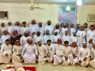 سعودی عرب برما کے مسلمانو ں کا سب سے بڑا حمایتی نکلا
