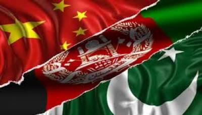 چینی حکومت کا پاکستان اور افغانستان کے ساتھ تعاون کا فیصلہ