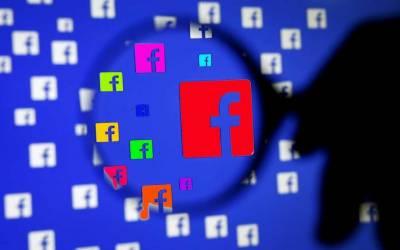 قانون کی خلاف ورزی پر فیس بک پر لاکھوں ڈالر جرمانہ