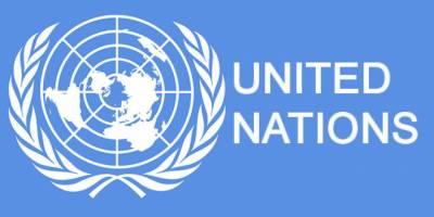 انڈیا مظالم کی حمایت کر رہا ہے : اقوا م متحدہ