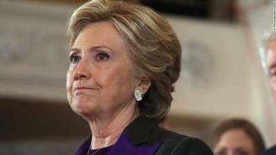 ہیلری کلنٹن اب صدارتی انتخابات میں حصہ نہیں لیں گی