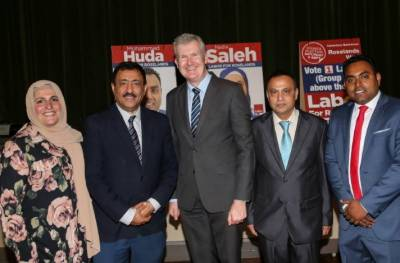 حجاب کی پابند خاتون آسٹریلیا کی سب سے بڑی بلدیہ کی رکن