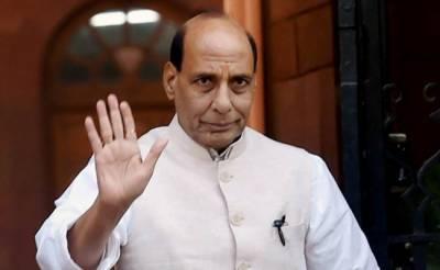 بھارتی وزیر داخلہ راج ناتھ سنگھ کا منہ پاکستان کے خلاف زہر اگلنے لگا