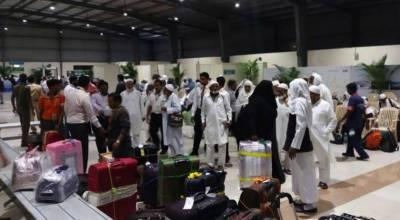 حجاج کو سہولیات میں کمی یا نقص کے ذمہ دار پاکستانی حکام ہیں ،سعودی سفارتخانہ