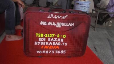 حاجی کا بیگ چوری کرنیوالے نائیجرین شہری کو 3ماہ قید کی سزا