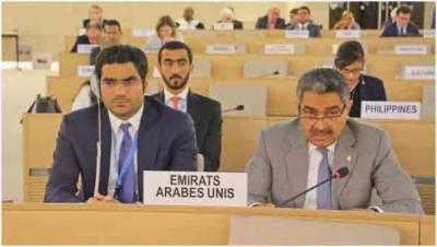 قطر کا بائیکاٹ کیا گیا، ناکہ بندی نہیں، عرب ممالک