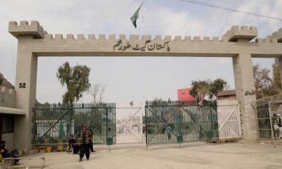 طورخم بارڈر پر دھماکے، سیکیورٹی اہلکاروں سمیت 7 افراد زخمی