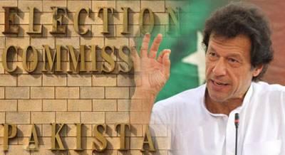 عمران خان کو 25 ستمبر تک پیش کیا جائے، وارنٹ پولیس حکام کو ارسال
