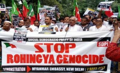 نئی دہلی میں میانمار کے سفارت خانے کے باہرزبردست مظاہرہ