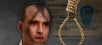 کلبھوشن یادیو ،پاکستان کو عالمی عدالت میں جمع کرایا گیا بھارتی جواب موصول