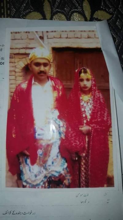 کوٹ مومن میں گیارہ سالہ لڑکی کا 26سالہ شخص سے زبردستی نکاح