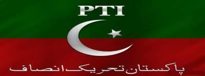 تحریک انصاف میں سندھ نیشنل فرنٹ کا انضما م ،تمام معاملات طے پا گئے