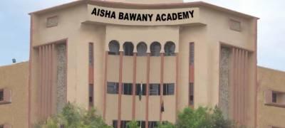 سندھ ہائیکورٹ کا عائشہ باوانی کالج کھولنے کا حکم
