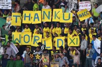 ورلڈ الیون کے کھلاڑی پاکستانیوں کے دل جیت کرواپس لوٹ گئے