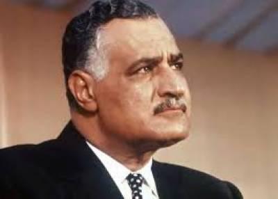 سابق مصری صدرجمال کھانا سوئٹزرلینڈ سے منگوایا کرتے تھے ،عمرو موسی