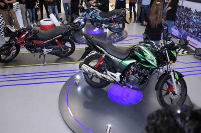 نئی 150 سی سی موٹر سائیکل پاکستان میں متعارف