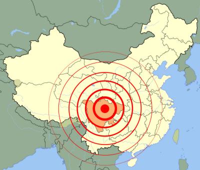 چین میں 5.7 کی شدت کے زلزلے کے جھٹکے