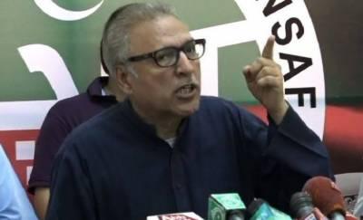 سندھ کے غیور عوام کپتان کی قیادت میں متحرک ہوچکے ہیں: عارف علوی