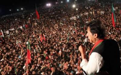 اگر ن لیگ والے پیسہ دیتے ہیں تو پکڑ لو لیکن ووٹ بلے کو دینا : عمران خان