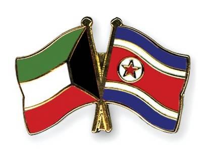 کویت کا شمالی کوریا کے سفیر کو ملک بدر کرنے کا حکم