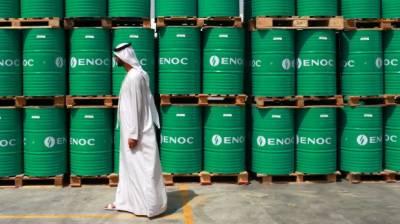 سعودی عرب، سال رواں کے اختتام سے قبل پٹرول اور بجلی پر سبسڈی ختم ہو جائے گی