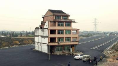 چین، دنیا بھر میں مقبولیت حاصل کرنیوالے نیل ہاؤس کو گرا دیا گیا