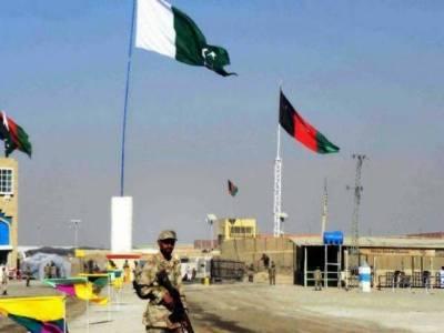 پاک افغان بارڈرپرسیکیورٹی فورسزکی گاڑی کےقریب دھماکا
