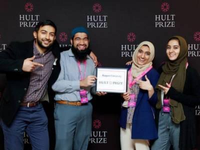 پاکستانی طلبہ کے لیے امریکا میں دس لاکھ ڈالر کا انعام