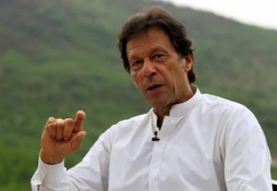 حکمران جماعت فوج کو پنجاب پولیس بنانا چاہتی ہے، عمران خان