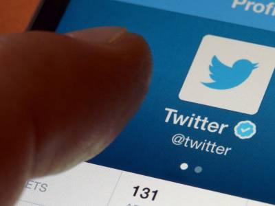 دہشت گردوں سے منسلک 3 لاکھ ٹوئٹر اکاونٹ بندکرنے کا اعلان