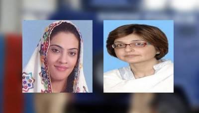 نادیہ گبول اور فرح ناز اصفہانی کے ایک بار پھر وارنٹ گرفتاری جاری