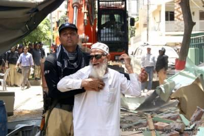 پنجاب حکومت کا سانحہ ماڈل ٹاﺅن کی رپورٹ منظرعام پر لانے سے انکار
