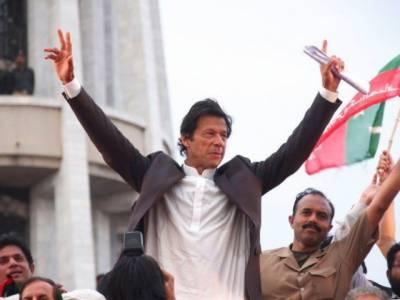 لیڈر ہمیشہ جدوجہد کر کے آتا ہے پرچی لے کر نہیں : عمران خان