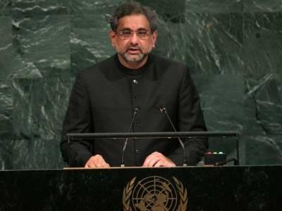 بھارتی مہم جوئی کا بھرپور جواب دیں گے، وزیراعظم