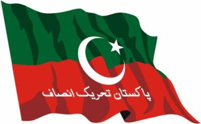 تحریک انصاف نے سندھ میں پیپلز پارٹی کی بڑی وکٹیں گرانے کی تیاریاں کر لیں