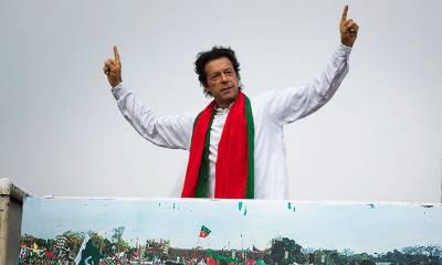 یاسمین راشد کے انتخابی دفاتر کھولنے میں تاخیر اور عمران خان کا جلسہ ناکامی کا سبب بنا: رپورٹ