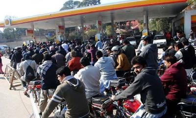 لاہور میں پٹرول کا ذخیرہ ختم ٗ شہریوں کو کیا کرنا چاہیے ؟