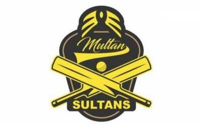 ملتان سلطان ٹیم کی کٹ اور لوگو کی رونمائی تقریب