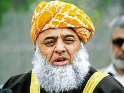 ملک اور اسلام دشمن قوتیں پا کستان میں امن اور ترقی نہیں دیکھنا چاہتیں