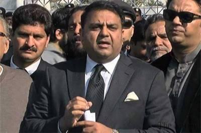 عمران خان نے زرداری کو ان کا کرپشن زدہ چہرہ دکھایا : فواد چوہدری