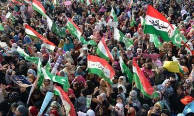 باقر نجفی کمیشن کی رپورٹ نہ ملنے پر عوامی تحریک کا مظاہرہ