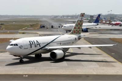 پی آئی اے کے لاپتا طیارے کا سراغ مل گیا