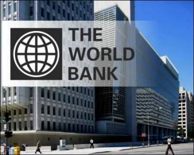 عالمی بینک نے فاٹا متاثرین کے لیے امداد کی منظوری دیدی