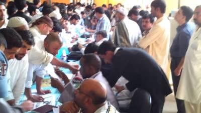 سعودی عرب میں پاکستانی سفارتخانے میں غیرقانونی پاکستانیوں کے لئے دستاویزات کا اجراء