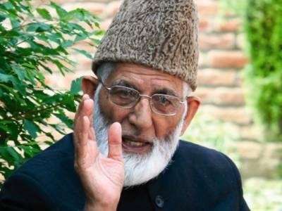 جنرل اسمبلی میں وزیراعظم کاخطاب کشمیریوں کی خواہش کے عین مطابق تھا :سید علی گیلانی