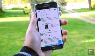 ٹوئٹر نے سست اور مہنگے انٹرنیٹ کا حل ڈھونڈ لیا